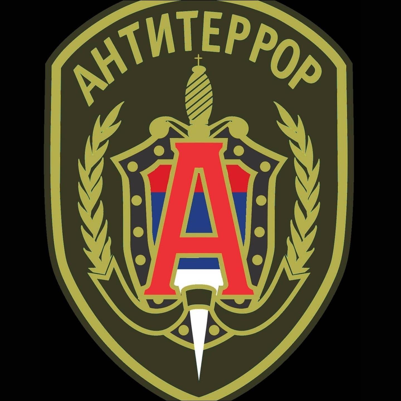 Picture of Antiteror
