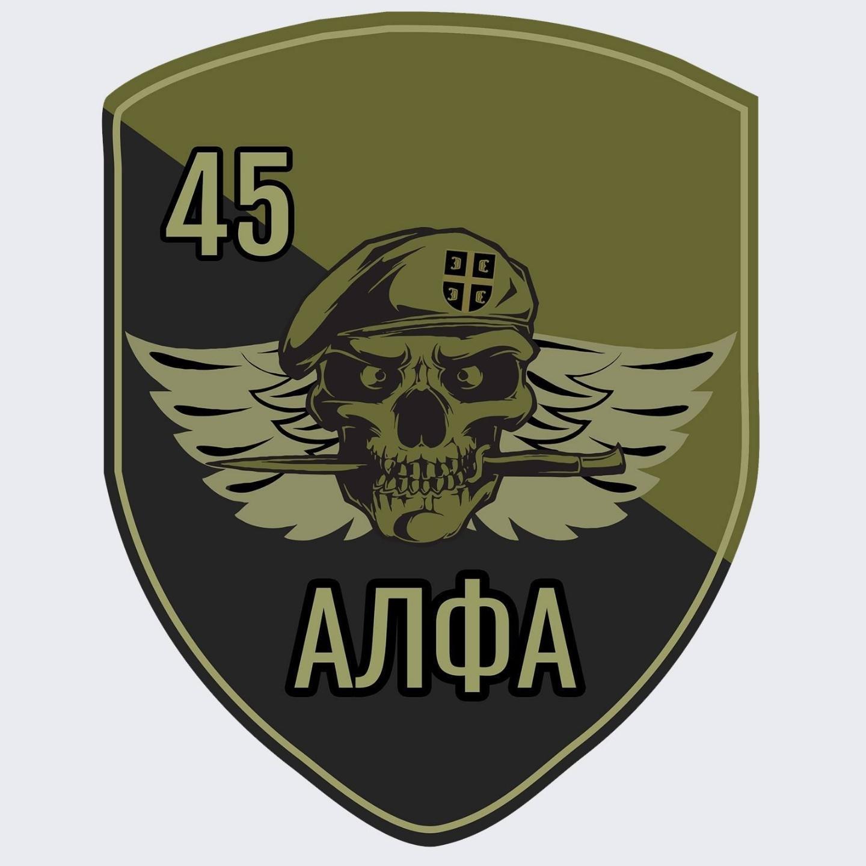 Picture of AST Alfa 45 Ruma